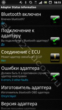 Инструкция по подключению ELM327 Bluetooth к смартфону под управлением ОС Android